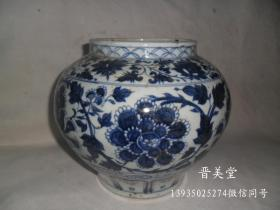 青花牡丹纹罐。