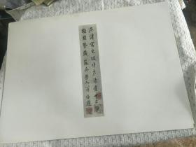《石涛写东坡时序诗意十二帧》4开活页十三张全,1974年香港珂罗版印刷,,