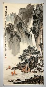【秦岭云】中国著名美术教育家、中国画画家 山水