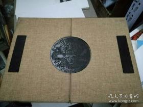 百年银元珍藏大系 一件(上下两册)共收录清代、民国 银元100枚