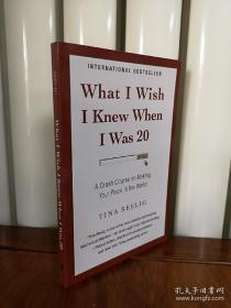 真希望二十几岁知道的事,英文版,What I Wish I Knew When I Was 20:A Crash Course on Making Your Place in the World,包邮