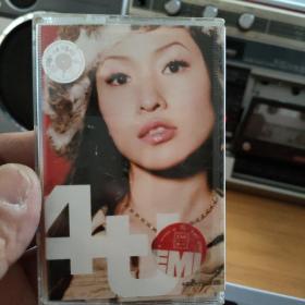 萧亚轩——献给你——专辑——正版磁带——二代防伪小标