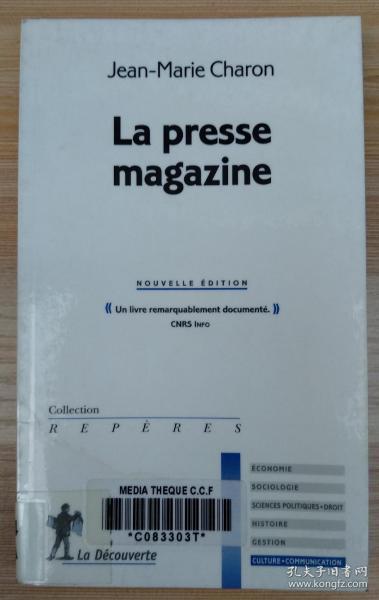法文原版书 La presse magazine (Repères) (French) Pocket Book by Jean-Marie Charon  (Author)