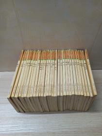卫斯理科幻小说系列  30册合售