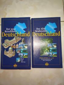 DER NEUE REISEFüHRER DEUTSCHLAND(2本合售)