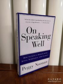 英语演讲指南,On Speaking Well,英文版,包邮