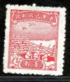 1949年前民国军邮邮票 民军2 中信版无面值军邮全套票新票2