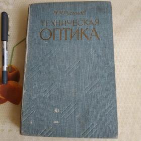 OΠTHKA(见图片文字母)