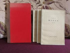 【英国著名作家、1932年诺贝尔文学奖得主约翰•高尔斯华绥John Galsworthy,限量签名毛边本、精装《FOUR FORSYTE STORIES》(《四个福尔赛世家的故事》)】1929年初版,限量896本,本册编号613。 附赠高尔斯华绥代表作:上海译文出版社1982年版网格本《福尔赛世家》一二三部。