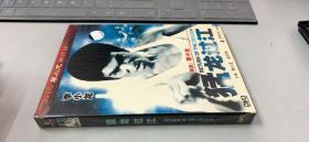 李小龙限量版猛龙过江DVD保存完好 未开封