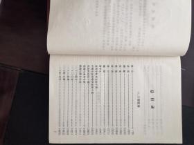 人事工作文件选编一、二、四、五、八、九、十、十三 文件8本