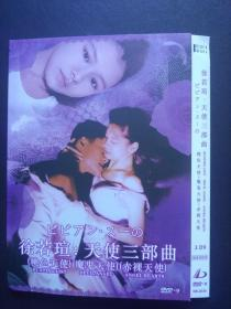 徐若瑄dvd