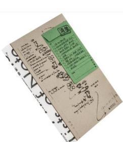 清单 关于爱与奇想的124张小纸条 肖恩厄舍 新民说 正版书籍 广西师范大学 包邮