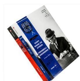 莱纳德科恩作品 套装2册 火焰+陌生人音乐 莱昂纳德科恩著传奇歌手莱昂纳德科恩文学里程碑优雅诗人孤独歌者 正版书籍包邮