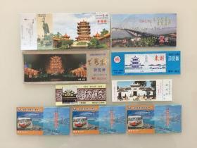 黄鹤楼、东湖武汉长江大桥等 景点收藏门票9张合售