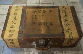 文革时期,木箱内装抄家字画瓷器