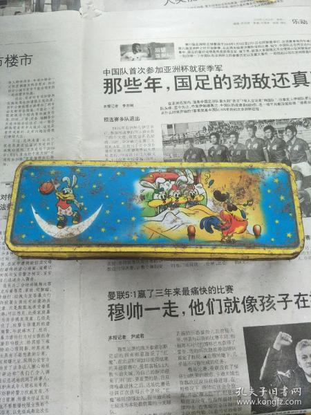 大公鸡文具盒