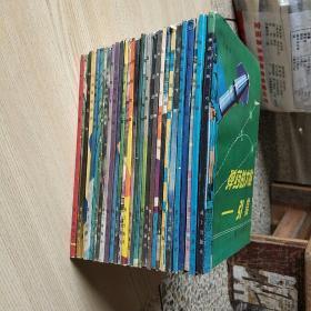 军事科技知识普及丛书(17本)、部队科学知识普及丛书(12本)一共29本合售(品好不重复)
