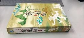 【游戏光盘】轩辕剑 伍 一剑凌云山海情(1CD+说明手册)