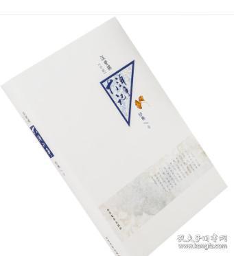 大淖记事 汪曾祺 精装 国内文学小说 正版书籍包邮