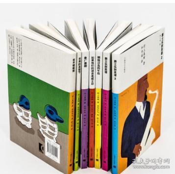 村上春树文集全7册 朗格汉岛的午后+如果我们的语言是威士忌+夜半蜘蛛猴+羊男的圣诞节+爵士乐群英谱12+象厂喜剧 正版书籍包邮