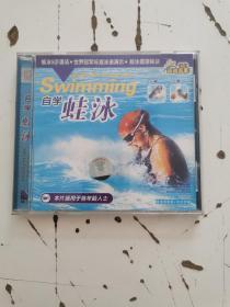 自学蛙泳 VCD光盘1张