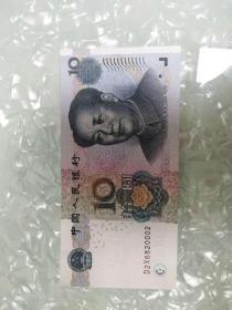 2005年拾圆  十元  20002.