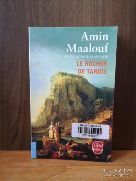 Le Rocher De Tanios 【法文原版】