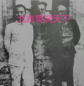1937年周恩来博古和林伯渠到庐山与蒋介石谈判国共合作对日作战问题,在回来的路上在西安合影