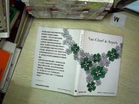 Van Cleef & Arpels 梵克雅宝的世家传奇