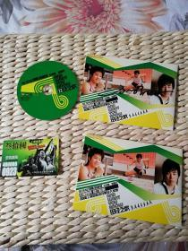 【刘翔 签名】 2006上海国际田径黄金大奖赛 田径之歌(附光盘一张)