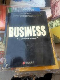 Business:The Ultimate Resource
