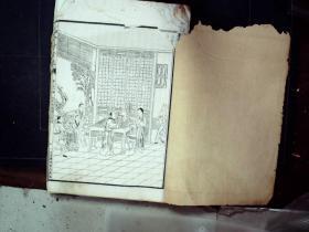 Q1300,清末民国广雅书局白纸石印本小说:足本全图今古奇观,线装一册31-35回,插图一幅