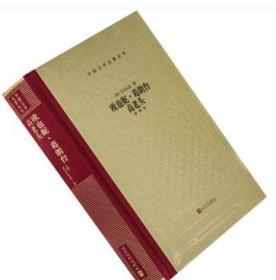 欧也妮葛朗台 高老头 巴尔扎克 傅雷翻译 外国文学名著丛书新网格本 精装收藏本 正版书籍包邮