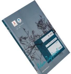 另一种美 亚当扎加耶夫斯基 李以亮翻译 蓝色东欧 精装 外国文学诗歌散文随笔 正版书籍包邮