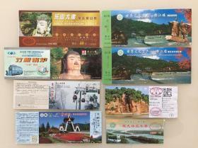 乐山、青城山、都江堰等 景点收藏门票   8张