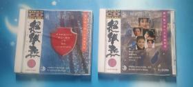 VCD——超级热MTV榜首金曲(第9/18两盒2碟合售)