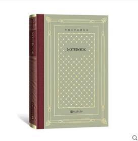 全新正版 网格本复刻笔记本 人民文学出版社