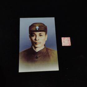 抗日将领.谢晋元明信片(有其儿子签名)
