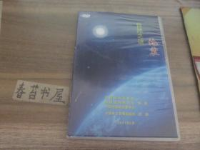 DVD光盘---自然之谜 地震