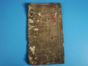 【清代】广西名人:冯敏昌,陆恒壬,温纯仁,翁方纲等名人失传的诗词 . 满是漂亮楷书的手钞本