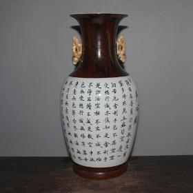 清代粉彩手写经文双耳赏瓶  高41厘米,口直径14.8厘米,底直径14.8厘米.