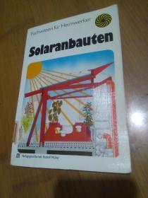 太阳能附属设施
