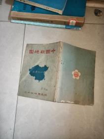 中国新地图