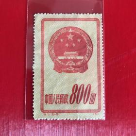 特1《国徽》散邮票5-5