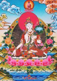 《白度母》尼泊尔精品唐卡手绘布本。天然矿石颜料着色晕染,画工细腻,开脸殊胜,是一副难得一见的好唐卡作品。作品尺幅:55*40cm左右。白度母具有救度八难的威德。白度母是能够为一切众生赐予长寿的一尊度母,许多信仰众所知道的白度母是一位赐予众生长寿的本尊,其实不止这些,如果虔诚地修持她的法门,也可以使智慧迅速增长。