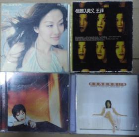王菲 彭羚 赵学而 陈慧珊  旧版 港版 原版 绝版 CD