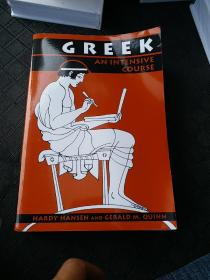Greek:An Intensive Course, 2nd Revised Edition