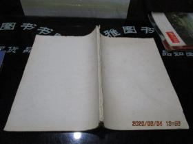 书法报1987年合订本  总第130期-总181期    品如图  41-6号柜