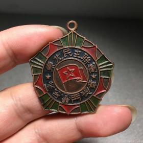 5744.奖章